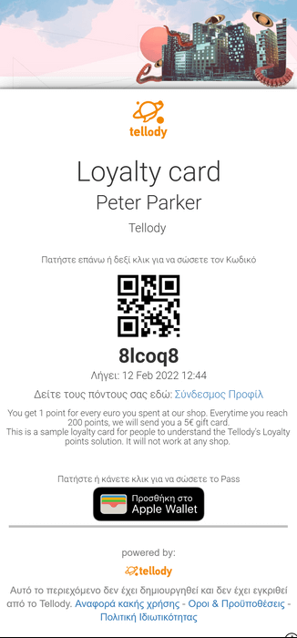 Tellody's Loyalty Points Card